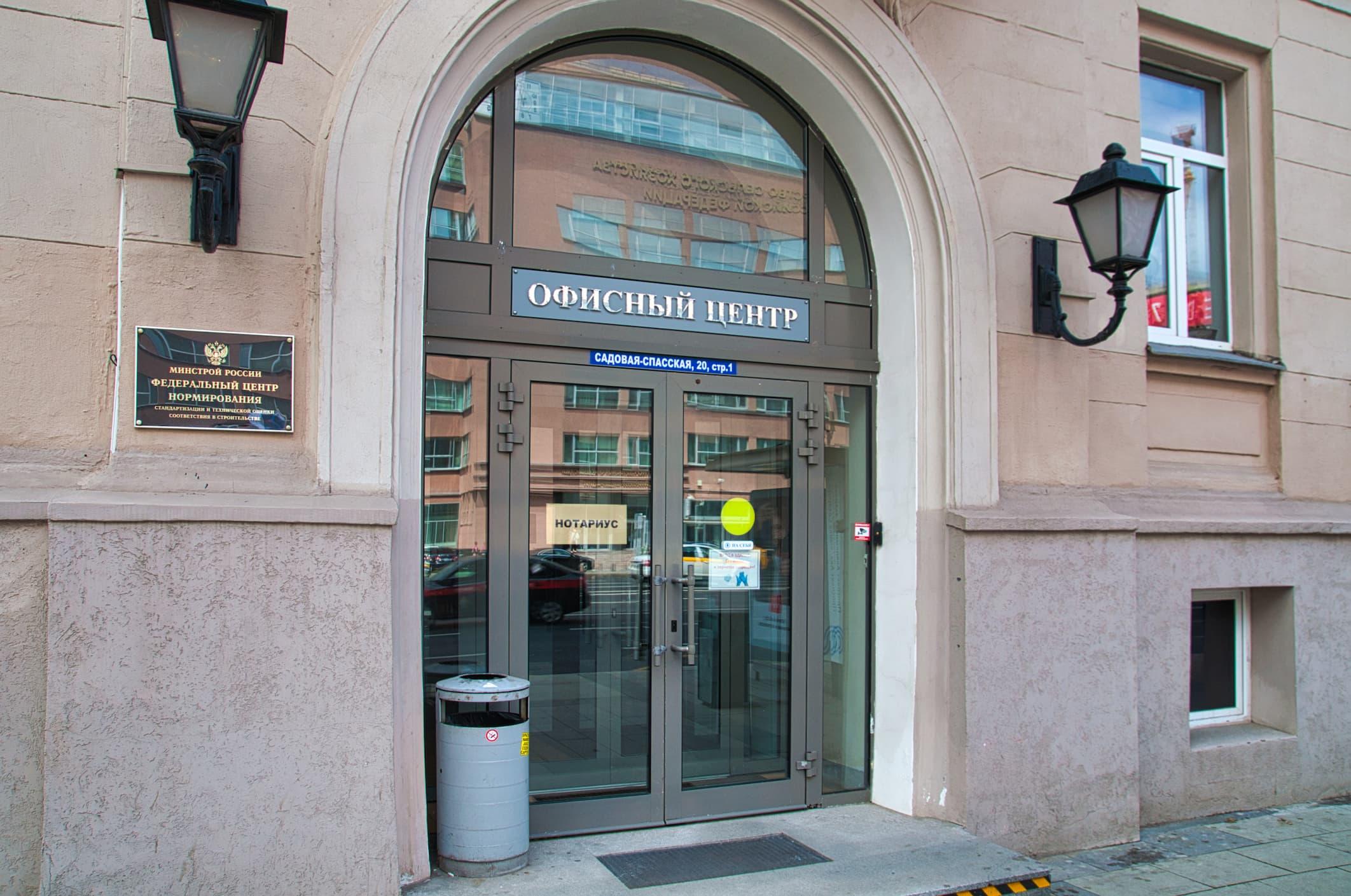 Вход в офис Адвоката Романа Лоторева