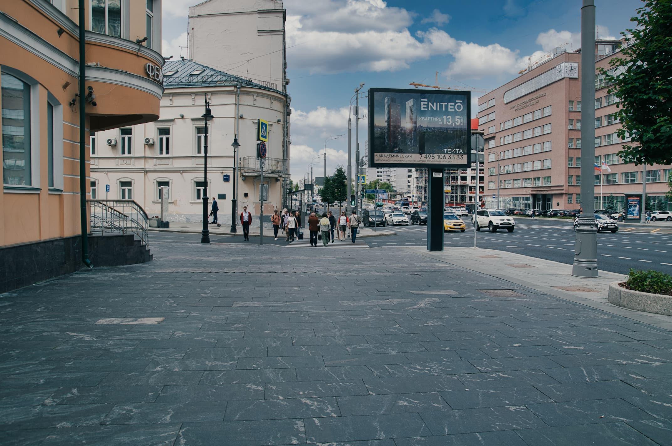 Вид на улицу